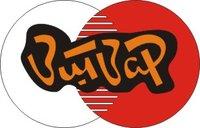 Логотип ВитВар